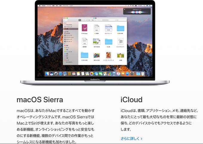 Mac Apple WindowsとMac、iPhoneとAndroidってどう違うの?パソコンが苦手な人のためのIT基礎知識まとめ