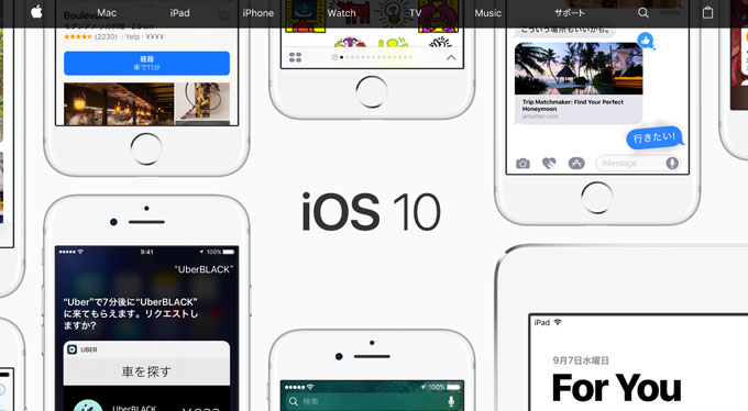 iOS WindowsとMac、iPhoneとAndroidってどう違うの?パソコンが苦手な人のためのIT基礎知識まとめ